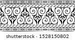 black ornament vintage seamless ...   Shutterstock .eps vector #1528150802