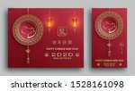 happy chinese new year 2020... | Shutterstock .eps vector #1528161098