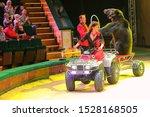 minsk  belarus   september 27 ...   Shutterstock . vector #1528168505
