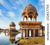 gadi sagar  gadisar  lake is... | Shutterstock . vector #152817755
