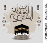 vector of mawlid al nabi....   Shutterstock .eps vector #1528238432