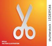 scissors white icon on orange...   Shutterstock .eps vector #152839166