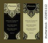 vintage invitation cards | Shutterstock .eps vector #152851112