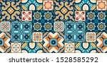 traditional ornate portuguese... | Shutterstock .eps vector #1528585292