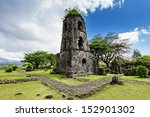 Cagsawa Ruins Are The Remnants...