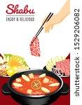 traditional japanese hot pot ... | Shutterstock .eps vector #1529206082
