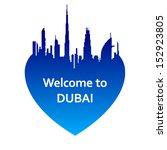 vector illustration of dubai...   Shutterstock .eps vector #152923805