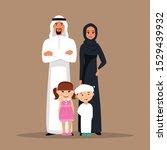 emirati arab happy family  ...   Shutterstock .eps vector #1529439932