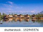 srinagar  india   april 15 ... | Shutterstock . vector #152945576