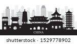 china skyline landmarks...   Shutterstock .eps vector #1529778902