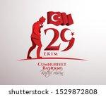 vector illustration 29 ekim... | Shutterstock .eps vector #1529872808