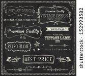doodle frames and design... | Shutterstock .eps vector #152993582
