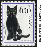 poland   circa 1964  postage... | Shutterstock . vector #152997062