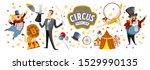 circus  vector illustrations on ... | Shutterstock .eps vector #1529990135