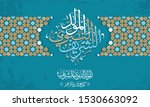arabic islamic calligraphy... | Shutterstock .eps vector #1530663092