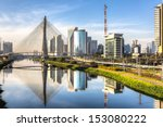 Stock photo sao paulo brazil latin america 153080222