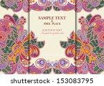 vector pastel floral frame.... | Shutterstock .eps vector #153083795