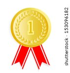 gold award first place | Shutterstock .eps vector #153096182