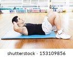 handsome man exercising...   Shutterstock . vector #153109856