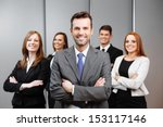 team leader stands with... | Shutterstock . vector #153117146