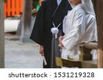 Stock photo scenery of the shinto style wedding ceremony in japan 1531219328