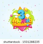 3 months baby color symbol.... | Shutterstock .eps vector #1531288235
