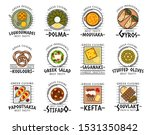 greek cuisine dish icons with... | Shutterstock .eps vector #1531350842