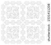 classic seamless silver pattern.... | Shutterstock . vector #1531411208