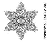 circular pattern in form of... | Shutterstock .eps vector #1531455908