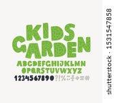 Kids Garden   Alphabet And...