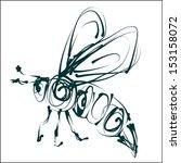 Green Bee Icon Vector