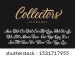 collectors lettering alphabet.... | Shutterstock .eps vector #1531717955