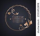 monogram line vintage frame.... | Shutterstock .eps vector #1531852898