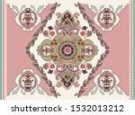 colorful ornamental vector... | Shutterstock .eps vector #1532013212