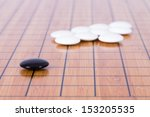 black stone standing out from... | Shutterstock . vector #153205535