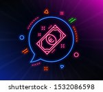 euro money line icon. neon... | Shutterstock .eps vector #1532086598