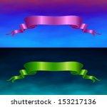 scroll banner set   vector... | Shutterstock .eps vector #153217136