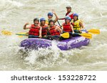 whitewater rafting boat  group... | Shutterstock . vector #153228722
