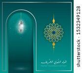 mawlid al nabi greeting islamic ...   Shutterstock .eps vector #1532349128