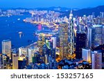hong kong city night view  | Shutterstock . vector #153257165