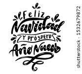 Feliz Navidad Y Prospero Ano...