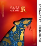 chinese new year 2020 papercut... | Shutterstock .eps vector #1532998808