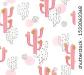 seamless watercolor cactus... | Shutterstock .eps vector #1533063368