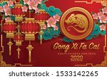 chinese new year 2020 year of... | Shutterstock .eps vector #1533142265