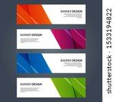 vector abstract design banner... | Shutterstock .eps vector #1533194822