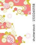 japanese pattern background of...   Shutterstock .eps vector #1533260558
