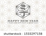 japanese new year's card in... | Shutterstock .eps vector #1533297158