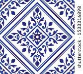 blue and white tile pattern ...   Shutterstock .eps vector #1533316898