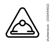 construction thin line vector... | Shutterstock .eps vector #1533454022