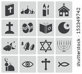 vector black  religion icons set | Shutterstock .eps vector #153349742